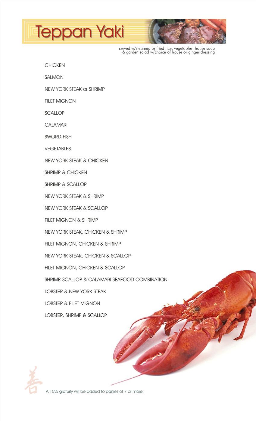 ZEN Dinner Menu 9-30-2013 page 2.jpg