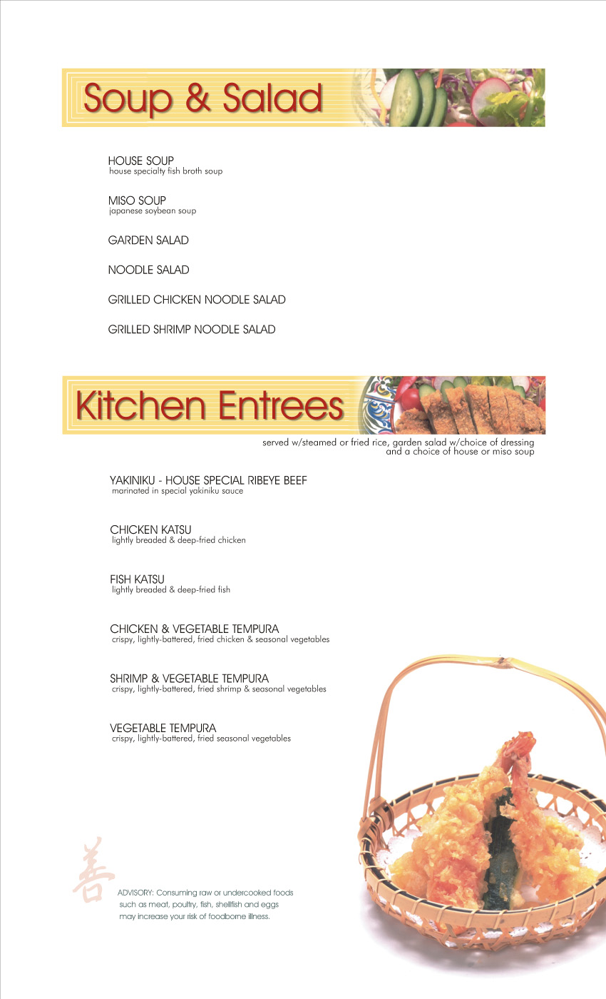 ZEN Dinner Menu 9-30-2013 page 3.jpg