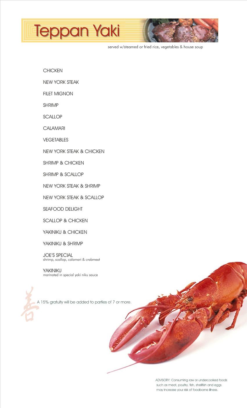 ZEN Lunch Menu 9-29-2013 page 2.jpg