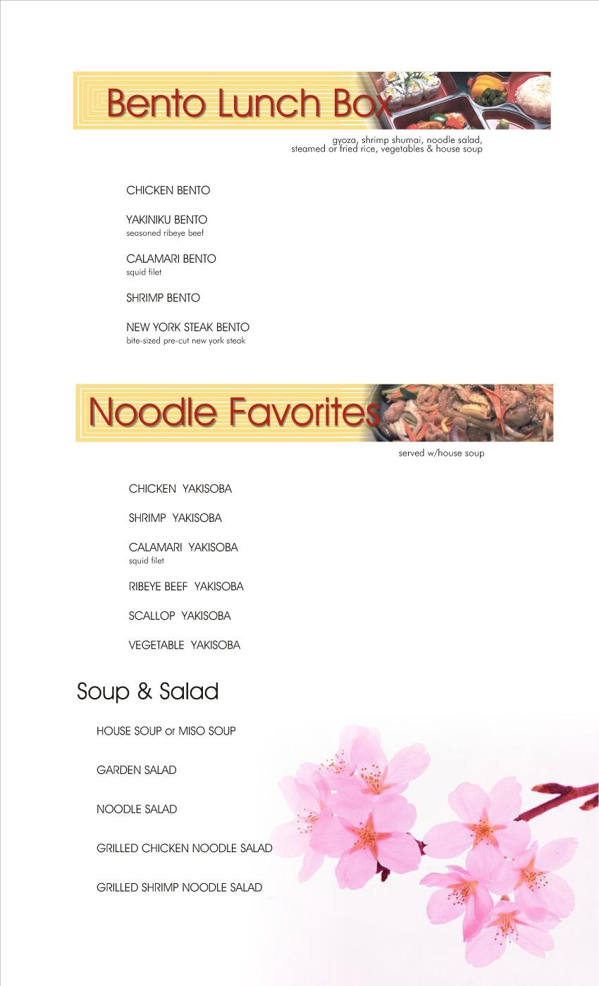 ZEN Lunch Menu 9-29-2013 page 3 & 4-1.jpg