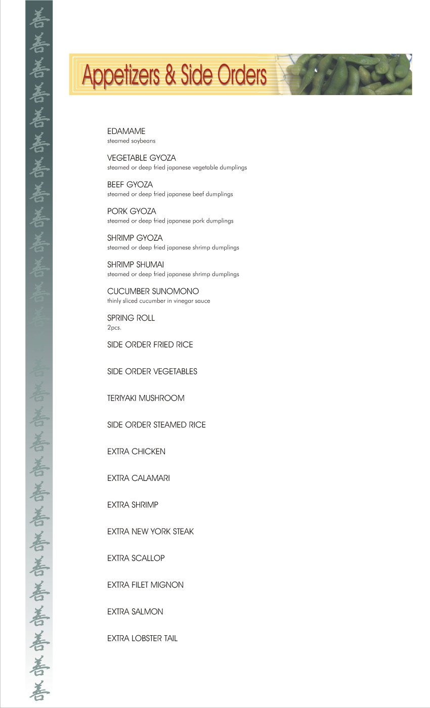 ICHIBAN Dinner Menu 9-30-2013 page 1.jpg