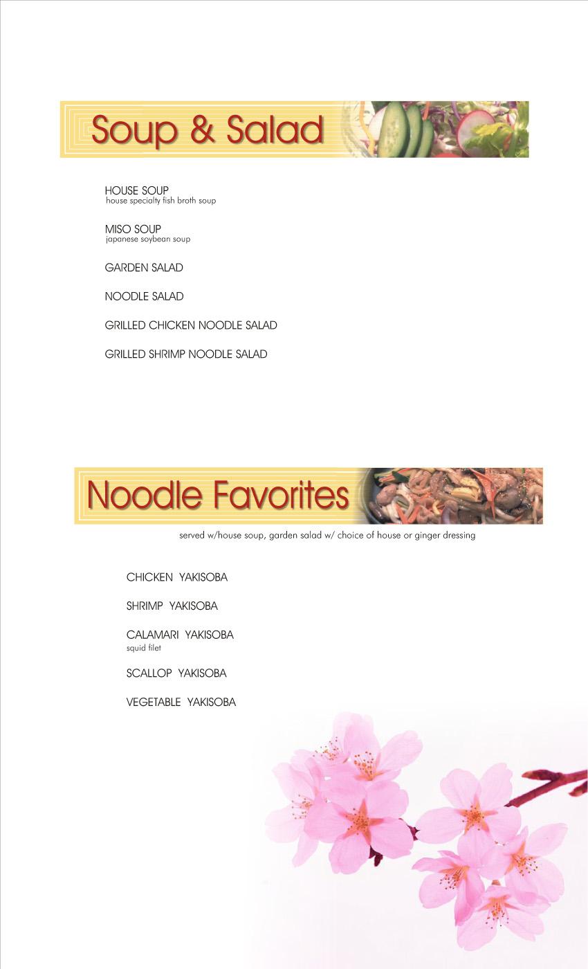 ICHIBAN Dinner Menu 9-30-2013 page 3.jpg
