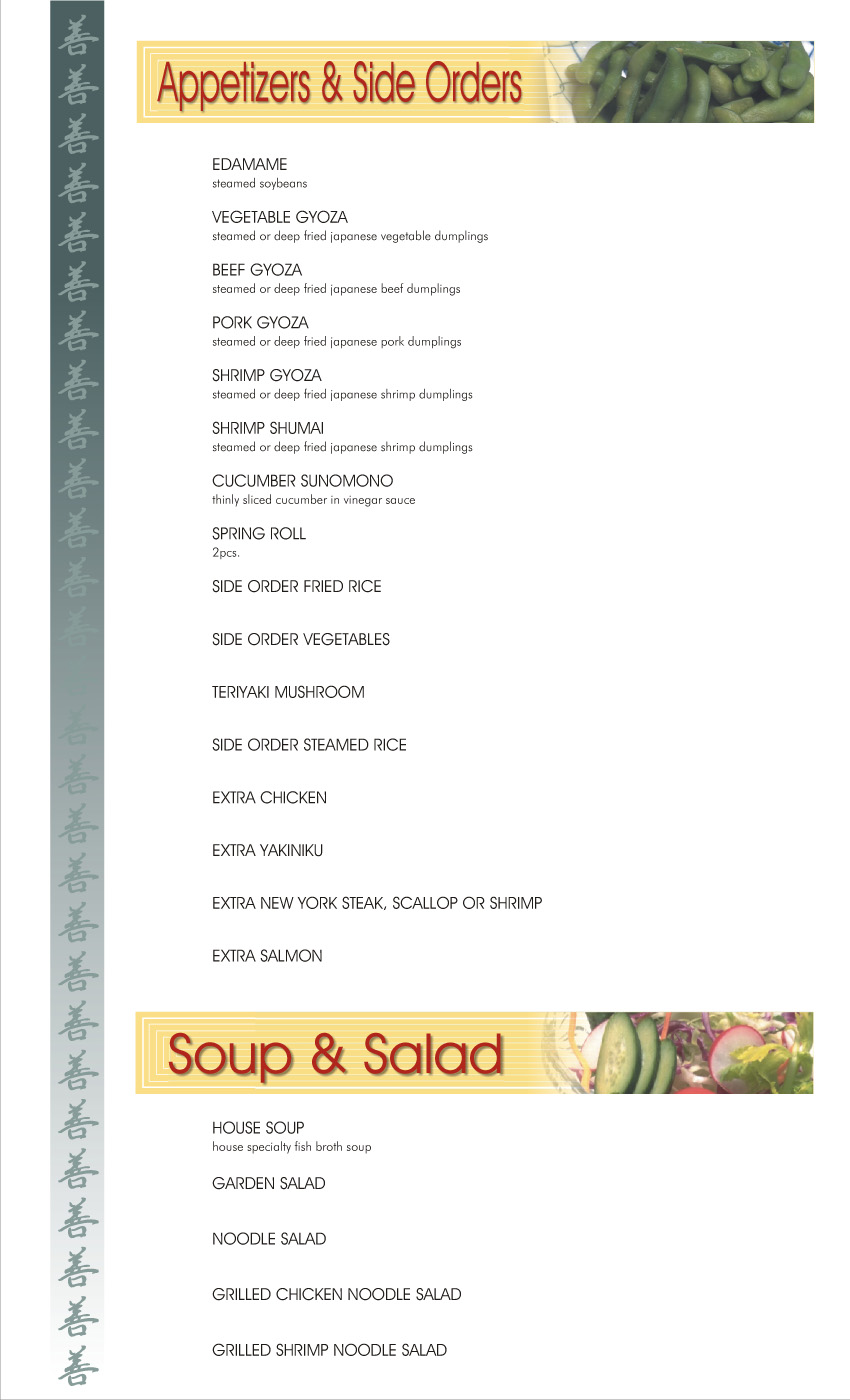 Dai-Ichi Lunch Menu 9-29-2013 page 1.jpg